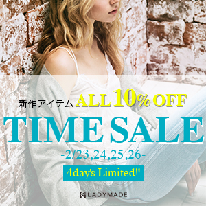 LM 週末限定ALL10%OFF:7967